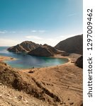 red sea water and sinai... | Shutterstock . vector #1297009462