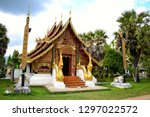 Lai Kham Chapel Is Located In...