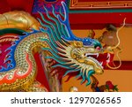 colorful statue of chinese... | Shutterstock . vector #1297026565