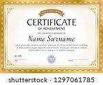 certificate template  gift... | Shutterstock .eps vector #1297061785