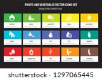 set of 15 flat fruits and... | Shutterstock .eps vector #1297065445