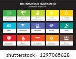 set of 15 flat electronic... | Shutterstock .eps vector #1297065628