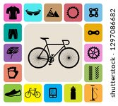 bicycle icons set illustration... | Shutterstock .eps vector #1297086682