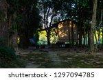residence of thai monk  called... | Shutterstock . vector #1297094785