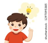 learning and growing children....   Shutterstock .eps vector #1297095385
