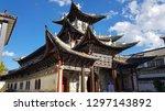 dali  yunnan  china   november...   Shutterstock . vector #1297143892