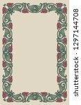 floral rectangular frame. fairy ... | Shutterstock .eps vector #1297144708