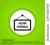 vector hiring icon  | Shutterstock .eps vector #1297183765