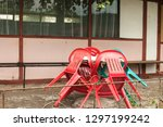 abandoned obsolete weathered... | Shutterstock . vector #1297199242