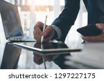 electronic signature  business... | Shutterstock . vector #1297227175