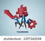 human resource system ... | Shutterstock .eps vector #1297263538