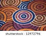 carpet circles   Shutterstock . vector #12972796