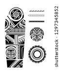 the design of maori tattoo... | Shutterstock .eps vector #1297345852