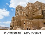 Stock photo beautiful dar al hajar sana a yemen 1297404805