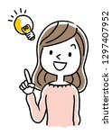 young lady  ideas  come up with | Shutterstock .eps vector #1297407952