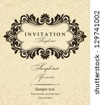 wedding invitation cards... | Shutterstock .eps vector #129741002