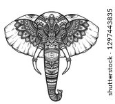 ornate inked decorative...   Shutterstock .eps vector #1297443835