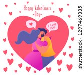 romantic vector illustration on ... | Shutterstock .eps vector #1297469335