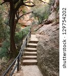 Old Stone Stairway With The...