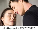 loving people close to each... | Shutterstock . vector #1297570882