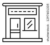 petrol station market icon.... | Shutterstock .eps vector #1297601335