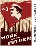 work for the future. old soviet ... | Shutterstock .eps vector #1297635865