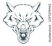 Wolf Head Vector Drawing  Wolf...