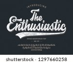 """""""the enthusiastic"""". vintage... 