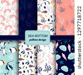 Sea bottom pattern set. 8 vector seamless patterns with crabs, shels, seaweed and other sea inhabitans