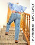 rear view of a mature man with...   Shutterstock . vector #1297722415