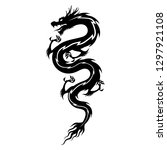 silhouette chinese dragon...   Shutterstock .eps vector #1297921108