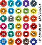 white solid icon set  splotch... | Shutterstock .eps vector #1297985215