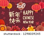 happy new year in chinese.... | Shutterstock .eps vector #1298039245