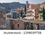 tbilisi  georgia   january 25... | Shutterstock . vector #1298039758