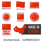 made in china labels set ... | Shutterstock .eps vector #1298041015