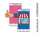 technology smartphone cartoon | Shutterstock .eps vector #1298068465