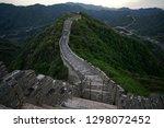 china famous landmark great... | Shutterstock . vector #1298072452