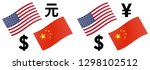 usdcny forex currency pair... | Shutterstock .eps vector #1298102512