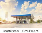 petrol gas fuel station with... | Shutterstock . vector #1298148475
