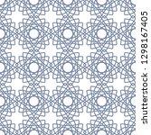 seamless monochrome interlaced...   Shutterstock .eps vector #1298167405