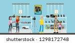 electronics center mall room... | Shutterstock . vector #1298172748