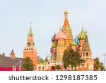cathedral of vasily the blessed ... | Shutterstock . vector #1298187385