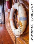 old  broken and expired... | Shutterstock . vector #1298193475
