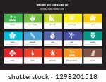 set of 15 flat nature icons  ... | Shutterstock .eps vector #1298201518