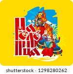 shrovetide. maslenitsa carnival....   Shutterstock .eps vector #1298280262