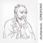 Confucius Vector Sketch...