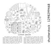 Illustration with Ireland related hand drawn icons including irish coffee; irish round tower and others. Doodle vector Ireland related collection