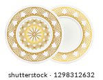 set of 2 matching decorative... | Shutterstock .eps vector #1298312632
