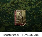 ussr   circa 1978  badge with... | Shutterstock . vector #1298333908