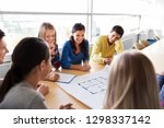 education  architecture and... | Shutterstock . vector #1298337142